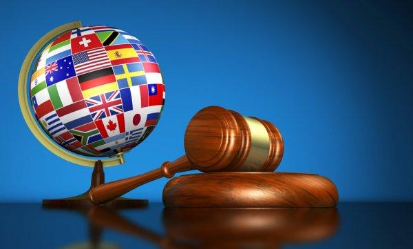 Derecho Internacional Público -DER-018
