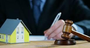 Derecho Inmobiliario -DER-007